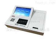 豆类蛋白质检测仪
