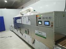 藥材微波干燥設備微波烘干原理與優點