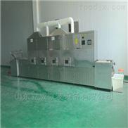 50HMV-济南微波烘干设备公司