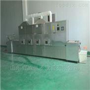 百合微波烘干设备干燥机