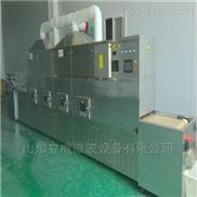 50HMV-单晶硅烘干设备
