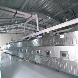 上海微波干燥设备生产厂家