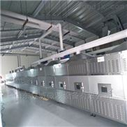 30HMV-济南微波设备公司