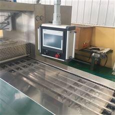 DLZ-420供应全自动拉伸膜热成型真空包装机