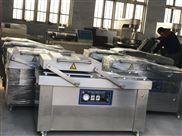 500-真空包装食品封口机