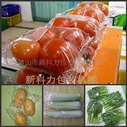 叶菜自动包装机械