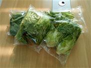 蔬菜自动套袋包装机-蔬菜保鲜包装机