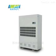 常州冷冻除湿机_柜式去湿机_工业除湿器