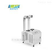 供应江阴超声波加湿机|喷雾加湿器