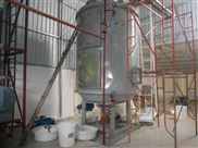 PLG-椰蓉盘式干燥机