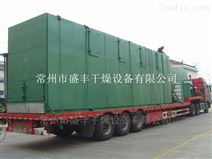 薄荷专用带式干燥机