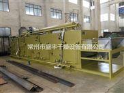 DW-桔子皮带式干燥机