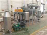 ZPG-小型污泥真空耙式干燥机