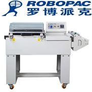 珠海ROBOPAC全自动封切热收缩机新款