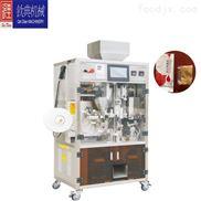 上海嘉定钦典供应全自动茶叶真空包装机