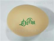 陜西6噴頭整盤雞蛋噴碼機生產廠家KP-19