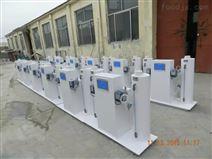 医院门诊污水处理设备
