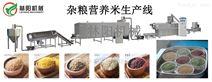 五谷杂粮营养米在生米设备生产线