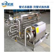 管式殺菌器/列管式換熱器