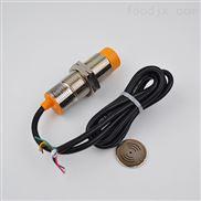 电梯开关配件 LC-MV59X称重传感器