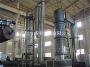 二氧化硅闪蒸干燥机