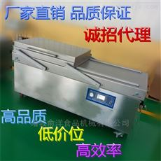 DZ-850/2S高端850型全自动真空包装机