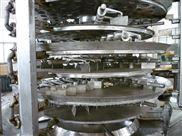 PLG-氟硼酸钾盘式干燥机