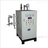 全自动锅炉生物质立式蒸汽发生器