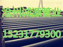 河北埋地环氧煤沥青防腐钢管生产厂家