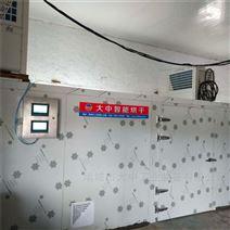 干果类无花果高温空气能热泵烘干机