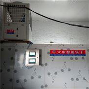 果蔬箱式热风循环烘干箱