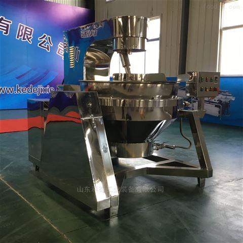 供应大型中央厨房专用行星搅拌炒锅燃气加热