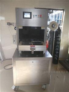 MAP-JY420A熟卤食品气调保鲜包装机