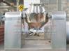 化工业不锈钢双锥混合机