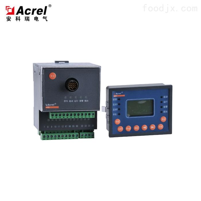 ARD2系列智能电动机保护器-选型手册
