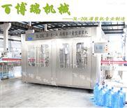 5L全自动不锈钢饮用水灌装机生产厂家