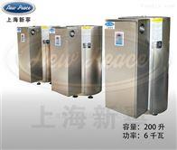 NP200-6酒店干洗设备食品机械配套6-100kw电热水炉