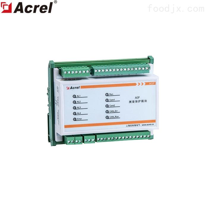 低压变频监控装置-选型手册