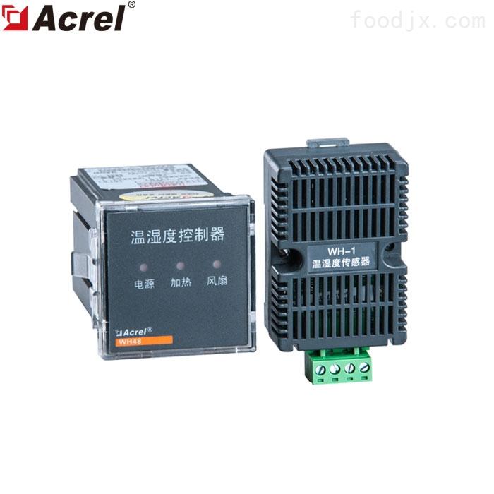 智能型/数显式温湿度控制器型号