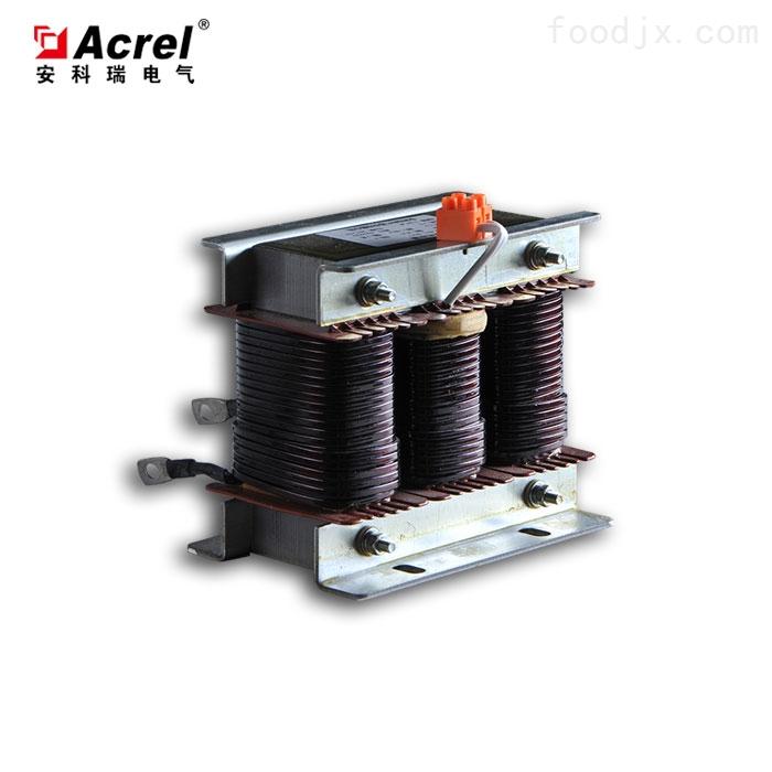 共补型串联电抗器
