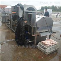 滚筒清洗机 腌制菜清洗设备