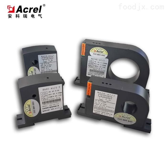 交流电流传感器在工业制冷设备中的应用