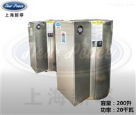 NP200-20现货热销立式全自动20kw电热水锅炉