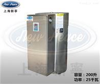 NP200-25厂家直销25千瓦电加热热水炉 (电热水器)
