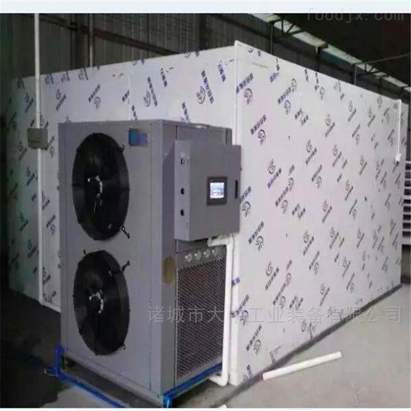 空气能热泵烘干机