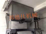 江苏卧式螺旋混合机  南京生粉搅拌设备厂家