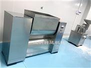 厂家直销槽型混合机