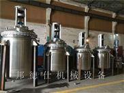 广东反应釜价格 502胶生产设备