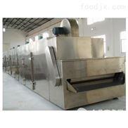 DW-DW系列单层带式干燥机
