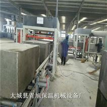 模压式水泥基匀质板生产设备